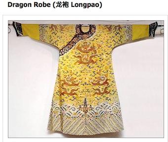 longpao-01