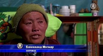 mongol-05