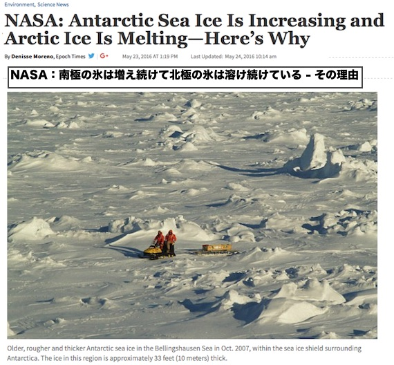 antarctic-ice-increase