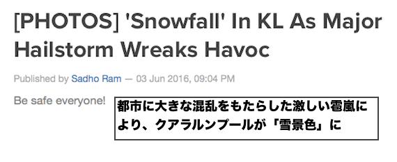 snowfall-kl-01