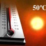 us-heat-50s