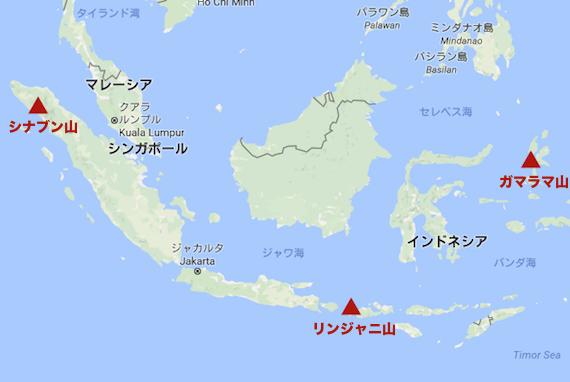 indonesia-volcano-three