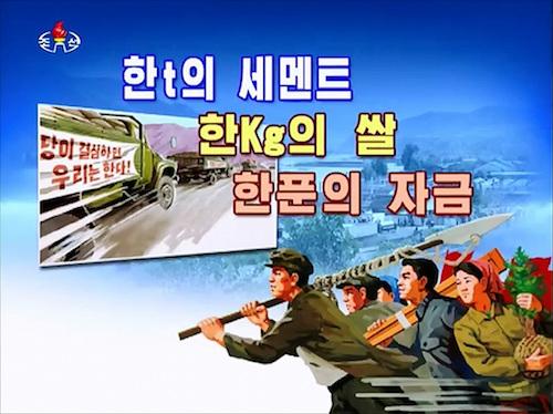 nk-slogan