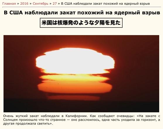 nuclear-usa-09