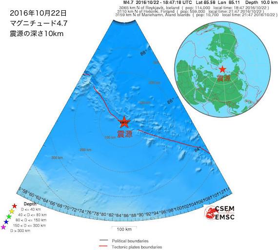 m4-7-east-gakkel-ridge-earthquake-october-22-2016