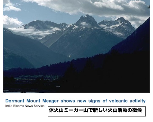 meager-active-02