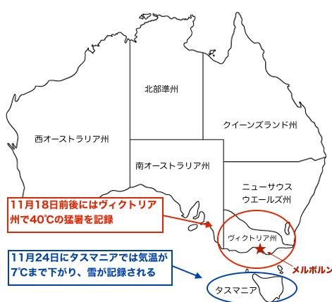 australia-states-map1