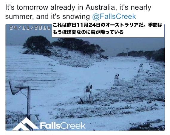 australia-summer-snow