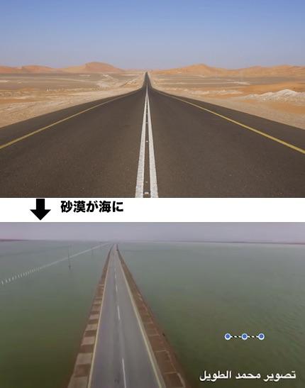 desert-sea-02