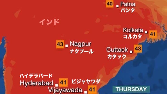 india-heatwave