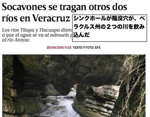 sinkhole-river-mexico3
