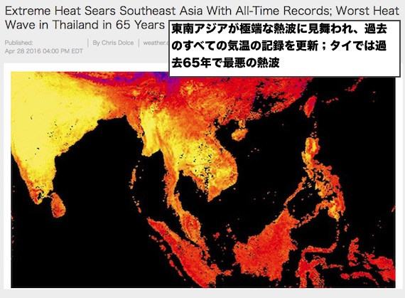 southeast-heat-wave-break-all-time-records