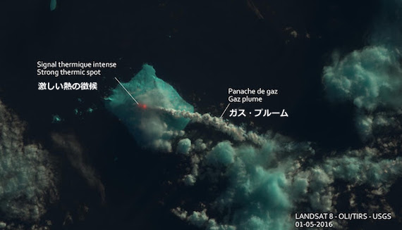 volcan-Bristol-Island-01-mai-2016