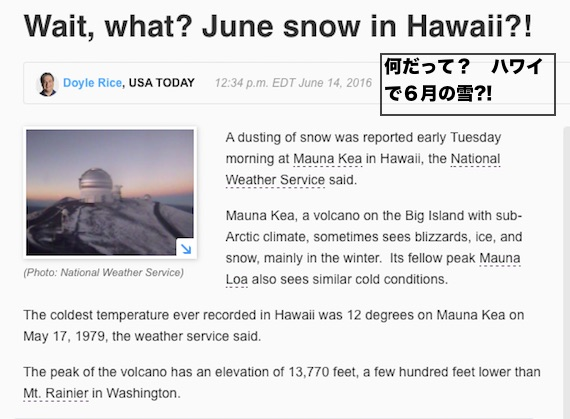 hawaii-june-snow