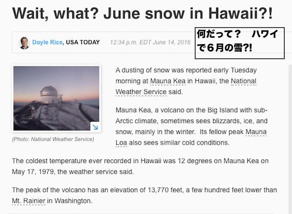 hawaii-june-snow