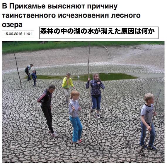 russia-lake-06