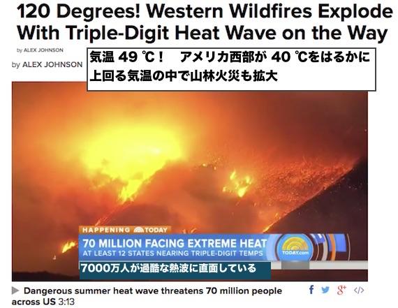 us-heat-wave-120-01