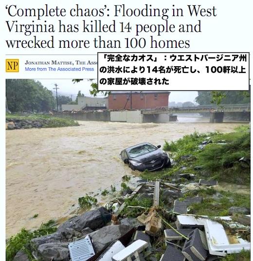 west-virginia-floods