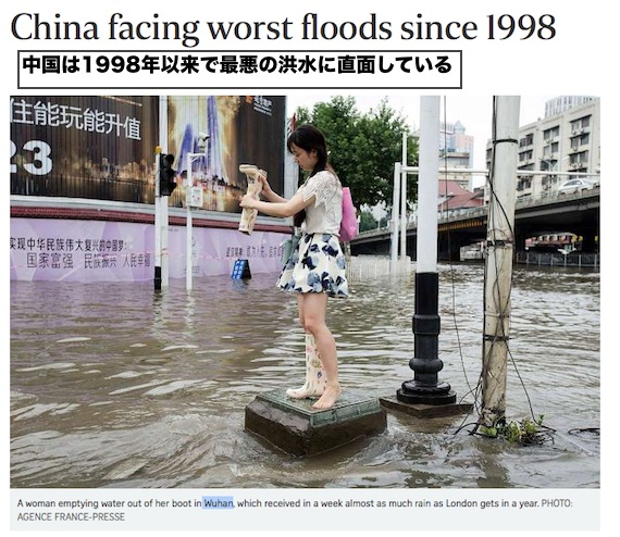 china-worst-flood-since-1998