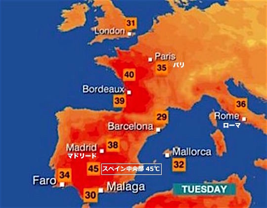 eu-heatwave-0418