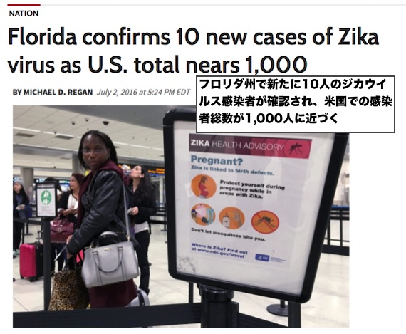 zika-us-thousand