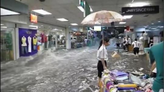 Chinese-Shopping-Mall