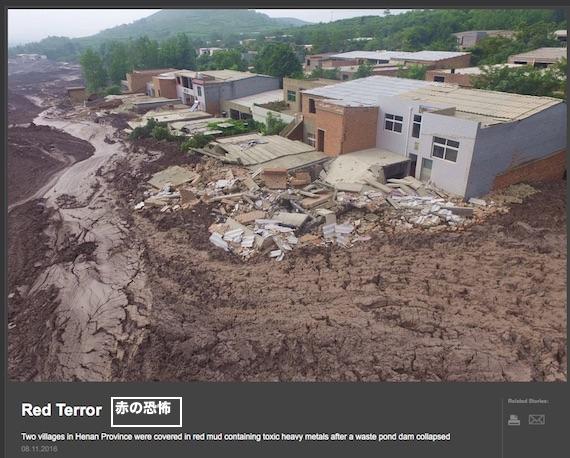 henan-dum-collapse