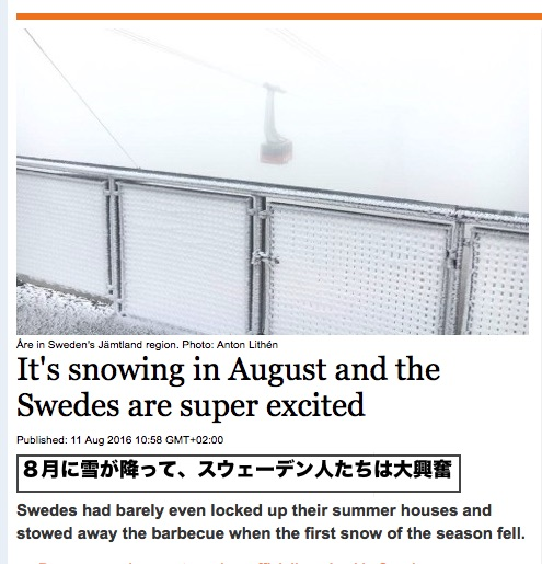 snow-in-august