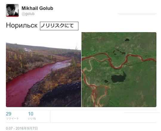 norilsk-red-river