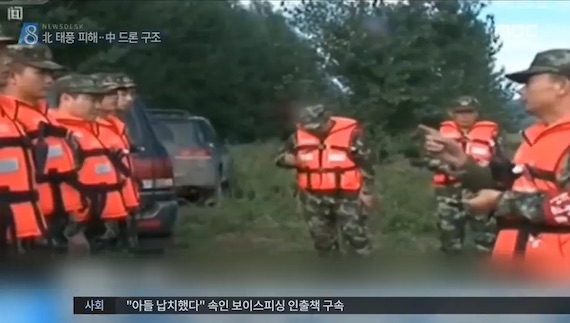 ch-army-01
