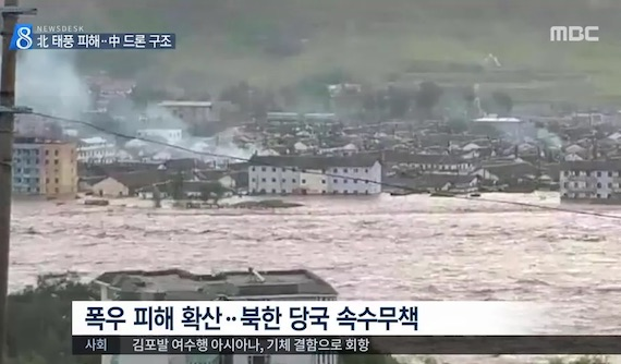 nk-floods-02