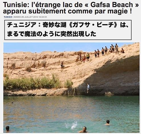 tunisia-beach-2014