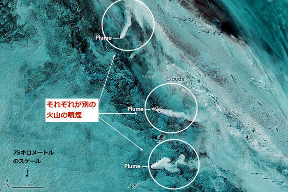 3-volcano-eruptions-southern-ocean