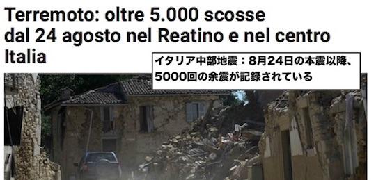 as-5000-b2