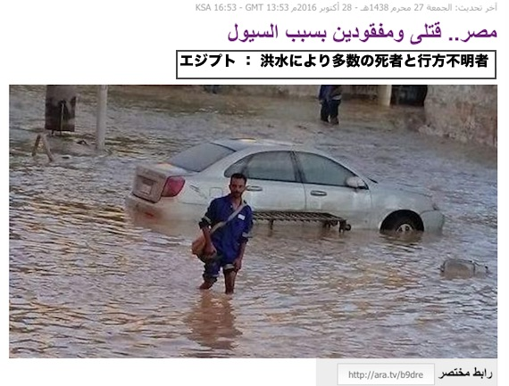 egypt-flood-01