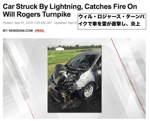 oklahoma-lightning