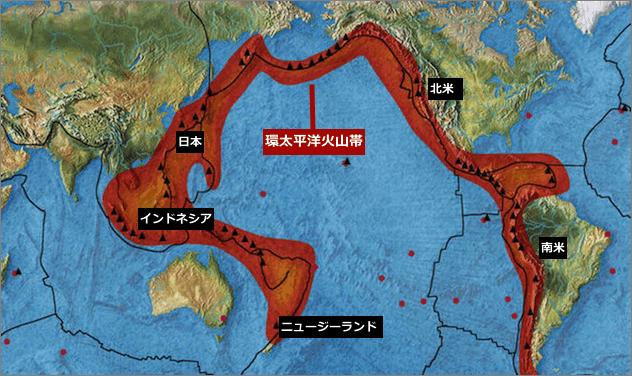 環太平洋火山帯の地震の連鎖が収まらない。この1週間でのマグニチュード4.5以上の地震の発生数が150回に達している