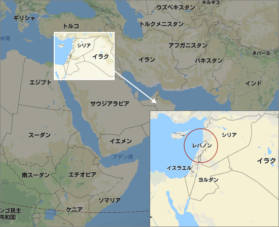 「レバノン グーグルマップ」の画像検索結果